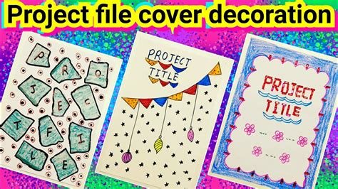 project file cover decoration ideas project file