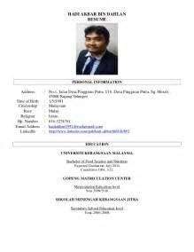 resume hadi latest 2014