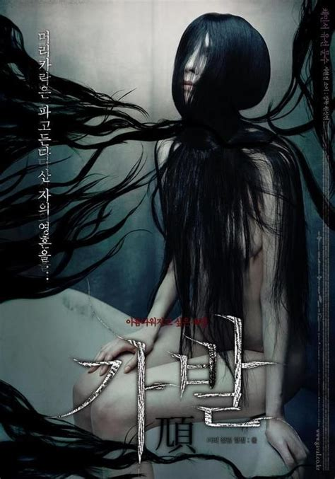 film horror asia asian horror movies asian horror movies posters