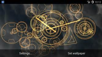 Cool Digital Wall Clocks Hypno Clock Live Wallpaper Google Play의 Android 앱