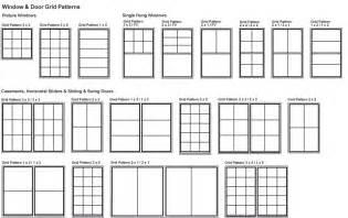 French Door Grilles - tm windows door and window grid patterns