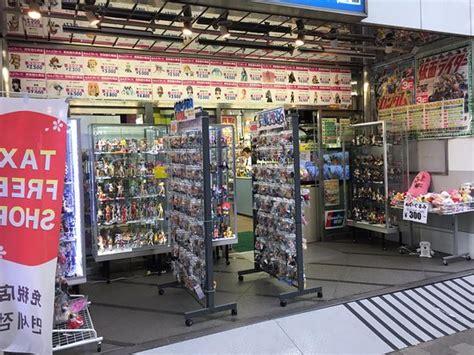 yodobashi tokyo outside of yodobashi it s picture of