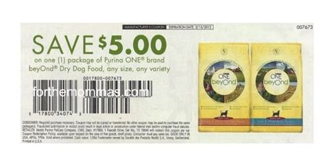 puppy food coupons coupon giveaway 15 5 00 purina one beyond coupons