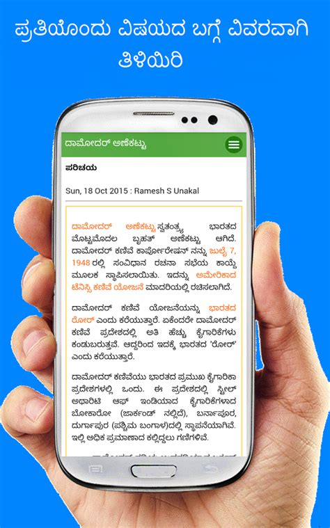 reference books for kpsc mission kpsc kas in kannada 1 08 apk android