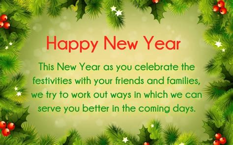 new year 2017 greetings for customers happy new year