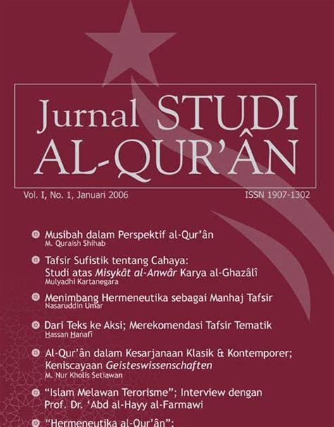 tempat berbagi unduh jurnal studi al quran vol 1 no 1 2006