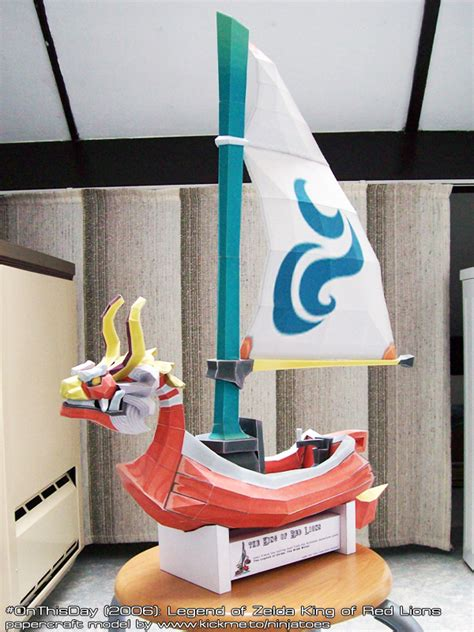 Papercraft Boat - king of lions paper crafts