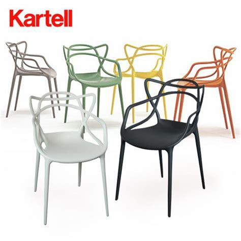 Chaises Masters masters chaise kartell voltex