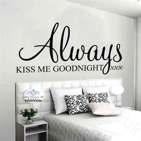 Always Me Goodnight Wall Decor by Always Me Goodnight Wall Decor