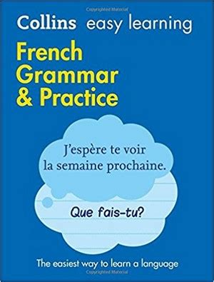 0007391390 easy learning french grammar and easy learning french grammar and practice 2ed p b french