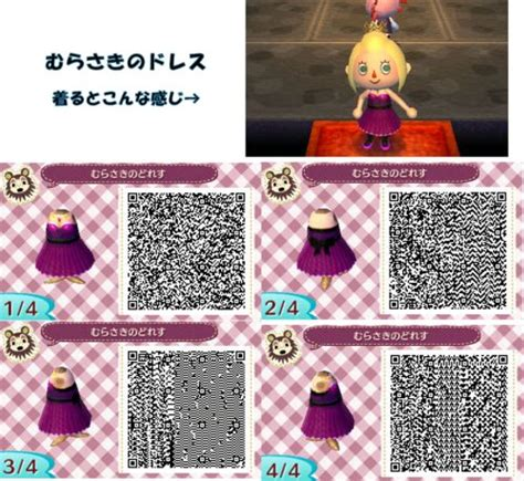animal crossing new leaf qr code hairstyle animal crossing new leaf qr codes qr codes from http