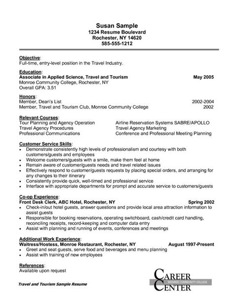examples of server resume objectives krida info