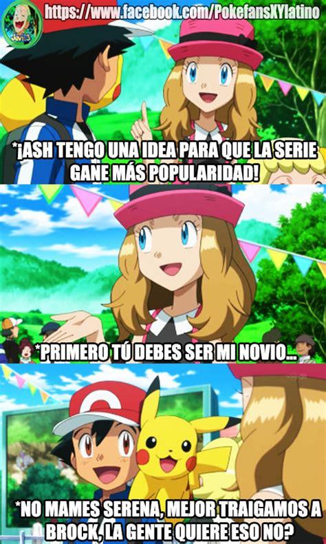 Pokemon Xy Meme - pokemon xy serena memes images pokemon images