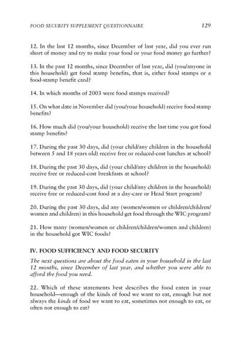 supplement questionnaire appendix a current population survey food security