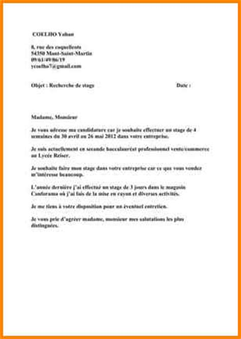 Exemple Lettre De Motivation Stage Commerce 8 Lettre De Motivation Stage Commerce Format Lettre