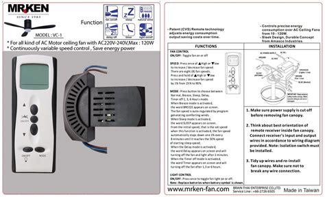 ceiling fan variable speed control new mrken variable speed remote control kit for ac ceiling