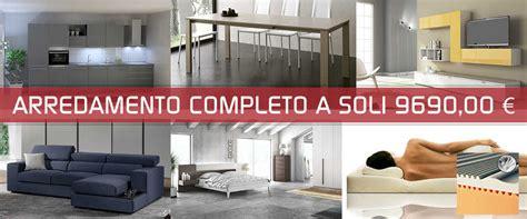 offerte arredamenti completi best offerte arredamento completo gallery