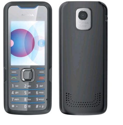 Casing Nokia 7210 Supernova 7210s nokia 7210 supernova features specifications details