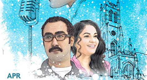 film blue mp3 song blue mountain movie songs 2017 download blue mountain mp3