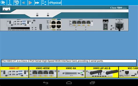 Home Design Simulator cisco packet tracer mobile applications android sur