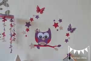 Delightful Decoration Chambre Petite Fille #5: 109272234_o.jpg