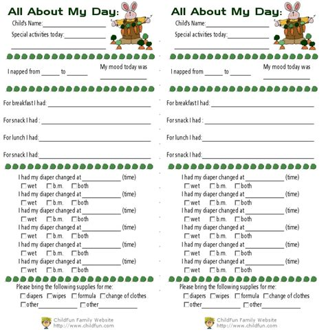 printable toddler daily sheets child care daily reports printable forms childfun
