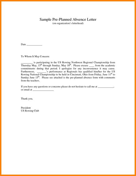 Excuse Letter Format For Work formal excuse letter format letters free sle letters