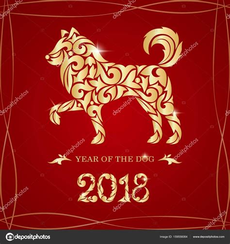 new year of the pictures 2018 new year year of the vector