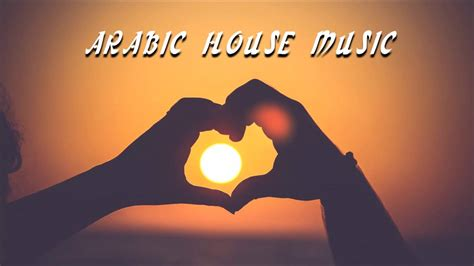 best arabic house mix 02 by drinib best arabic house mix 2016 2017 by drinib