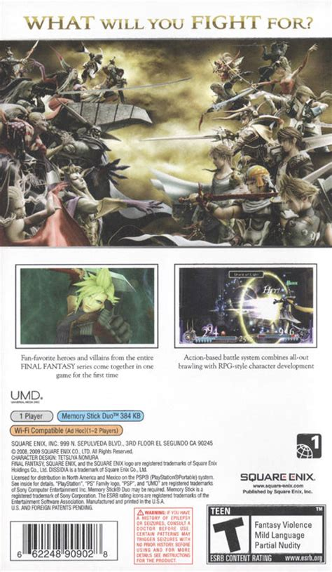 emuparadise the world ends with you dissidia final fantasy usa iso