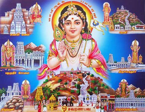 god murugan themes free download muruga god wallpapers velava god desktop wallpapers