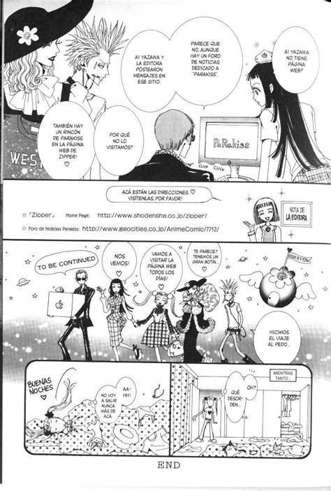 Anime Romance Live Action Sub Indo Aporte Paradise Kiss Manga Anime Live Action Espa 241 Ol Mf
