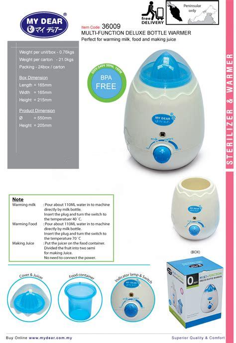 Lg 2009 Home Car Bottle Warmer 36009 deluxe bottle warmer multi function warmer appliance