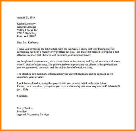 Effective Credit Dispute Letter Sle Cover Letter Finance Bill Collector