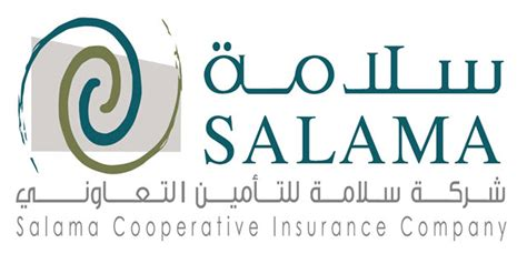 cooperative house insurance cooperative house insurance 28 images saudi iaic cooperative insurance co salama