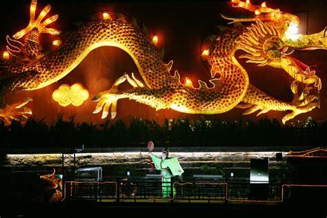 festival china mid autumn festival