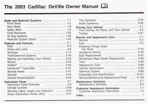 service repair manual free download 2010 cadillac dts security system service manual 2010 cadillac dts owners repair manual service manual small engine