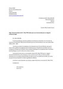 Exemple Lettre De Recommandation Pour Un Stage Lettre De Recommandation Pour Un 233 Tudiant Exemples De Cv
