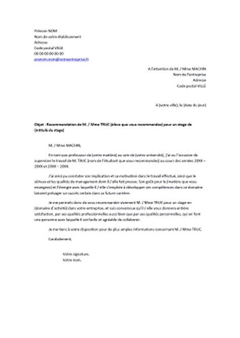 Exemple De Lettre De Recommandation Universitaire Lettre De Recommandation Pour Un 233 Tudiant Exemples De Cv