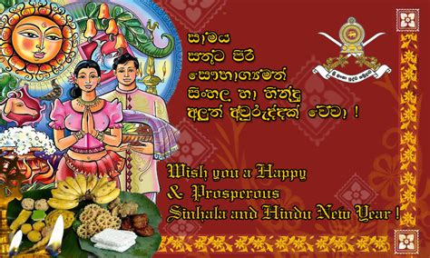 2018 new year wishes in sinhala new year wishes sinhala merry happy new year 2019 quotes