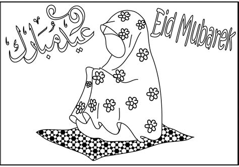 eid card templates to colour eid colouring pages coloring pages