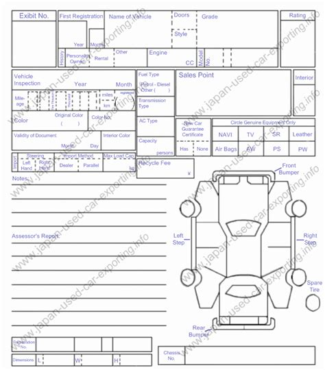 information form template 188 best business forms images on