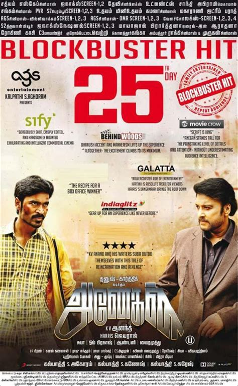 25 songs in 25 days petitemagique anegan completes 25 days tamil movie music reviews and news