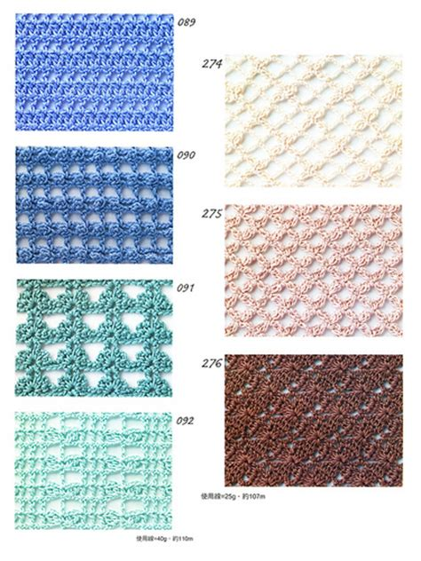 crochet pattern guide crochet patterns book 300 stitch guide dictionary