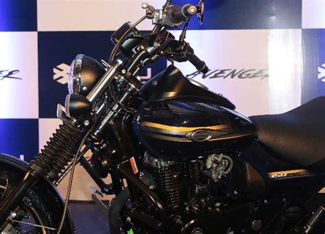 bajaj avenger tyre new bajaj avenger 150 overview 187 bikesmedia in