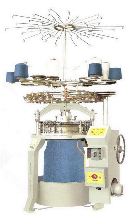 knitting machine computer china computer controlled jacquard knitting machine yc 88