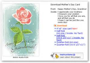printable s day greeting cards