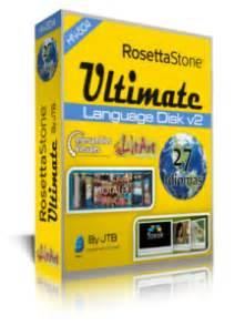 rosetta stone nedir full eğitim setleri full program indir full program