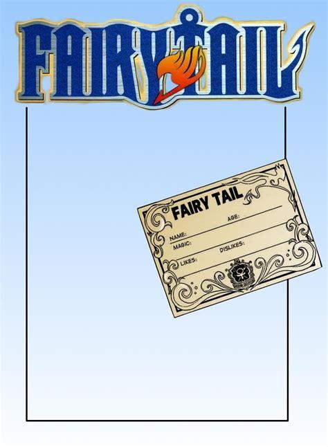 fairy tail id blank by hachimontonko on deviantart