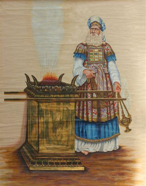 las vestiduras del sumo sacerdote de israel las vestimentas lit 250 rgicas son utilizadas por los